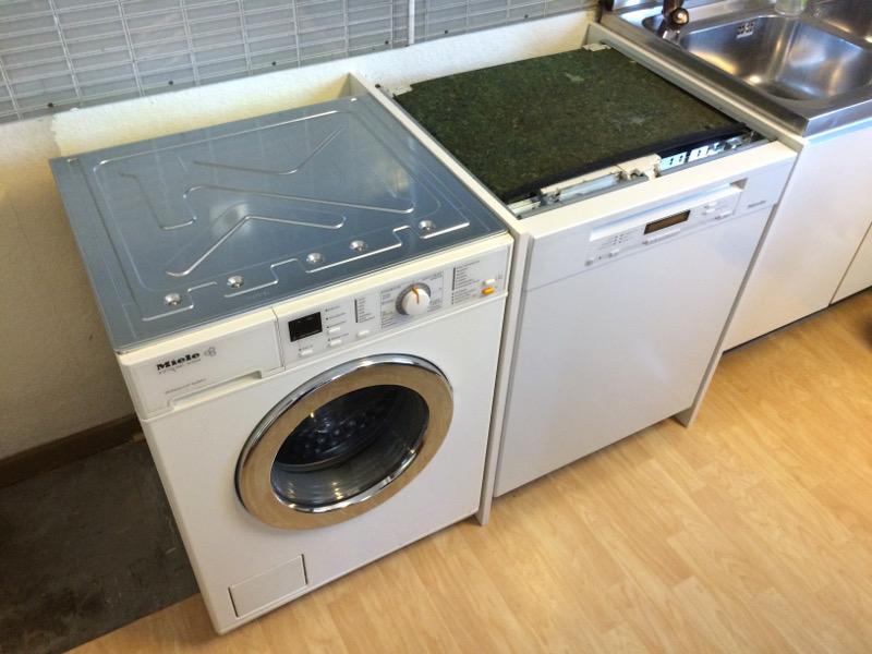 Hübsch Waschmaschine In Küche Einbauen Bilder >> Waschmaschine ...